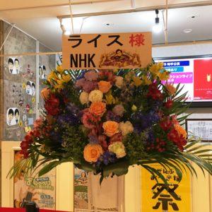 ネタコレ2お花