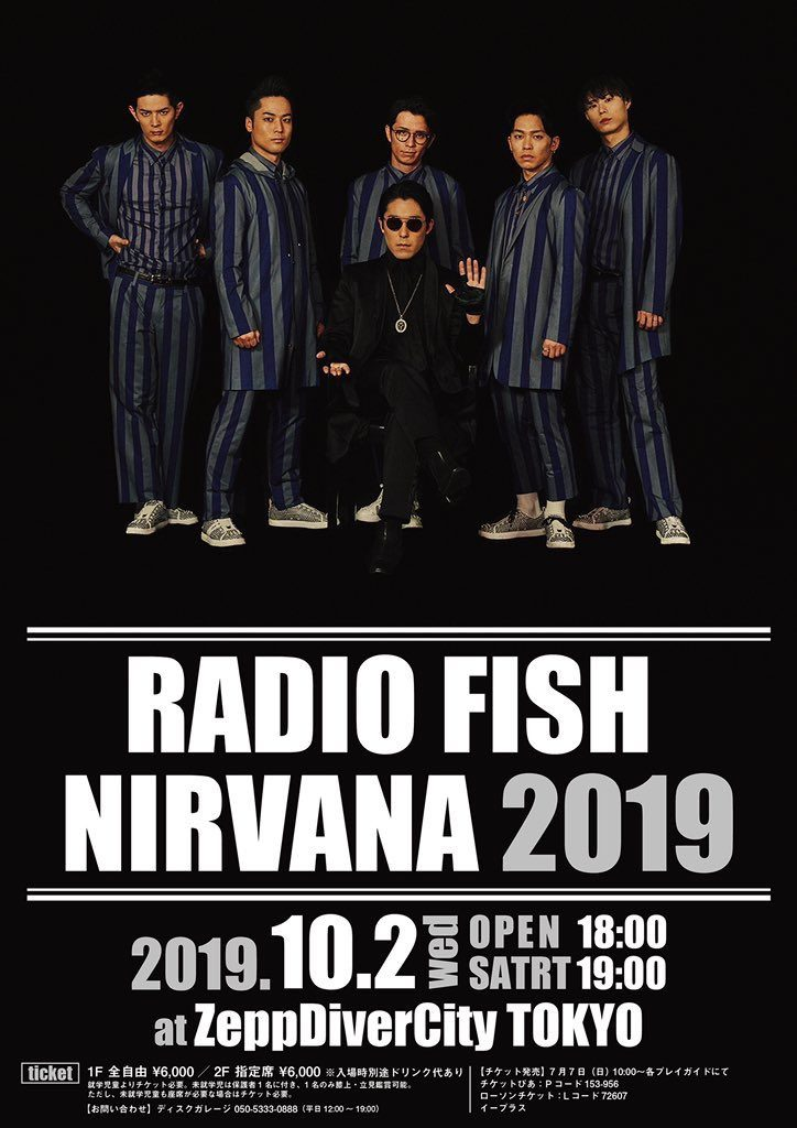 RADIO FISH LIVE NIRVANA 2019